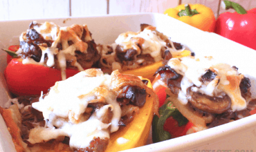 "<span class=""entry-title-primary"">Philly Cheesesteak Stuffed Peppers</span> <span class=""entry-subtitle"">THM S • Low Carb • Keto • Gluten Free</span>"