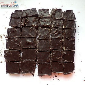 Skinny Chocolate Fudge